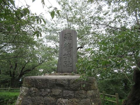 華鳳別邸越の里_0640