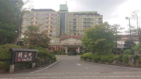 ホテル鐘山苑_0116