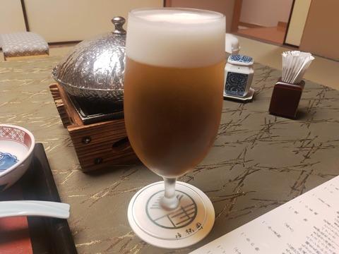 佳松園_118
