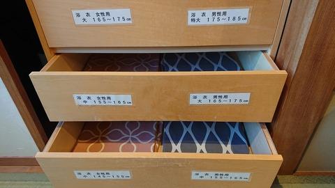 花心亭しらはま_0365