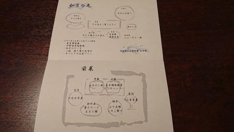 稲取銀水荘_0317