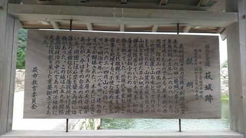 大谷山荘別邸音信_4729
