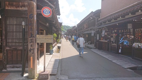 本陣平野屋花兆庵_0253