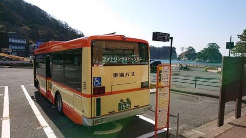 堂ヶ島ニュー銀水_0179