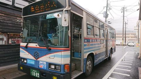 田乃倉_0197