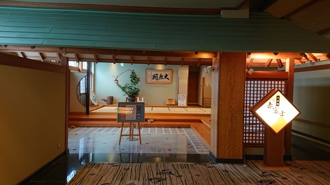 ホテル鐘山苑_0137
