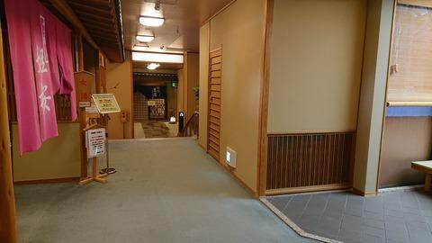 稲取銀水荘_0293
