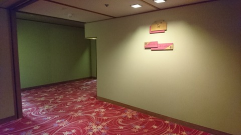 ホテル九重_0086