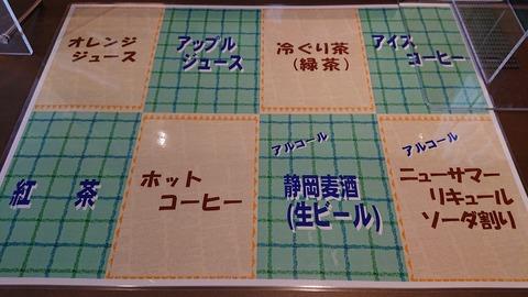 稲取銀水荘_0261