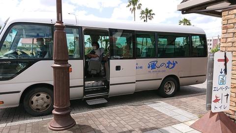 洲の崎風の抄_0031