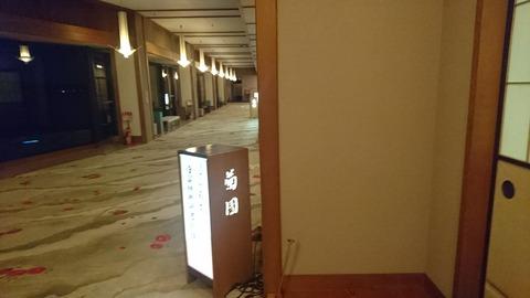ホテル九重_0081
