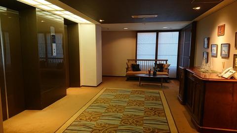鬼怒川金谷ホテル_0189