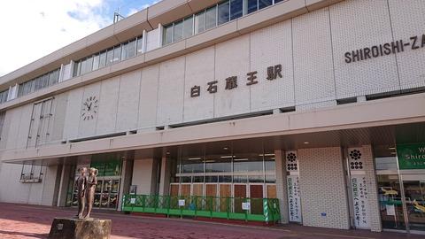 みちのく庵_0272