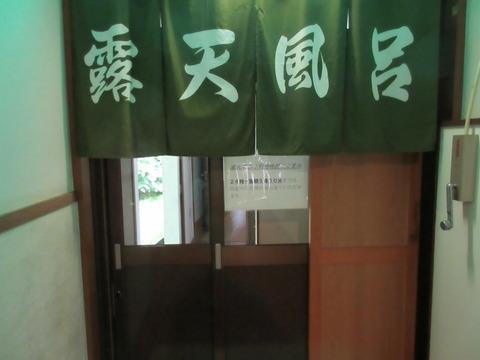 仙郷楼_3891