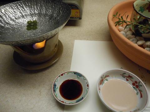 藤井荘_2001