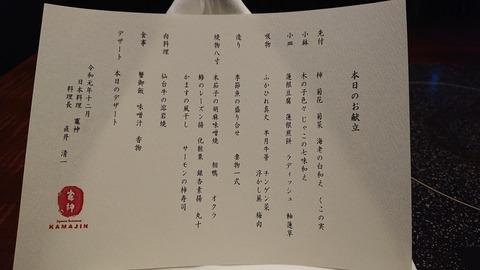 竹泉荘_0516