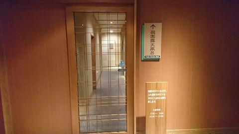 ホテル九重_0112