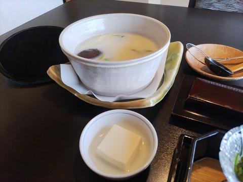 茶寮宗園_118
