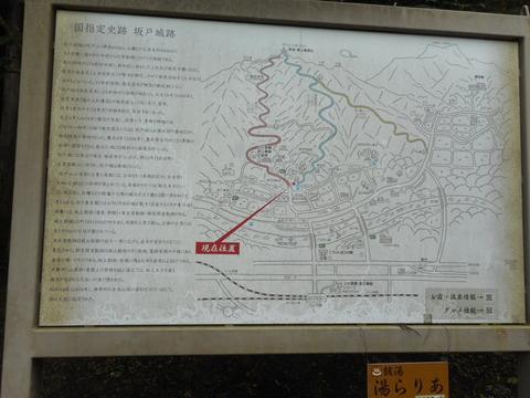 龍言_3329