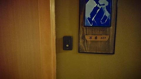 白雲荘_3539