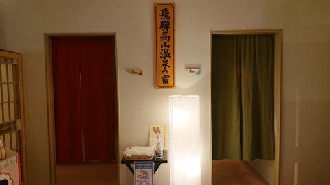 本陣平野屋花兆庵_0321