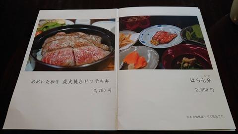 田乃倉_0057
