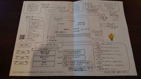 堂ヶ島ニュー銀水_0108