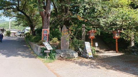 ホテル鐘山苑_0055