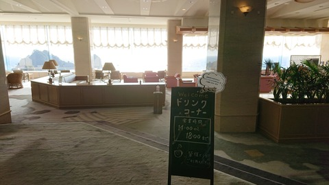 堂ヶ島ニュー銀水_0058
