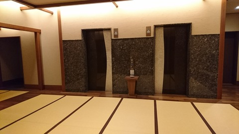 大谷山荘別邸音信_4945