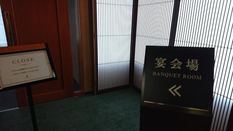 鬼怒川金谷ホテル_0152