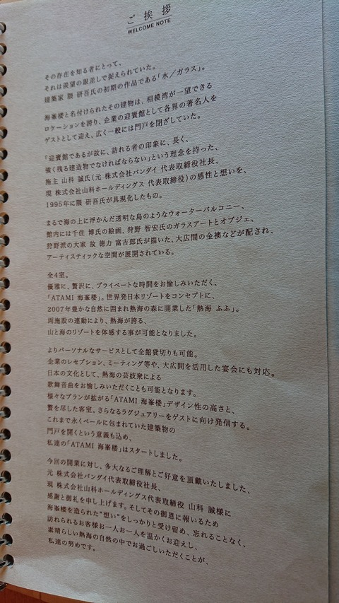 海峯楼_0100