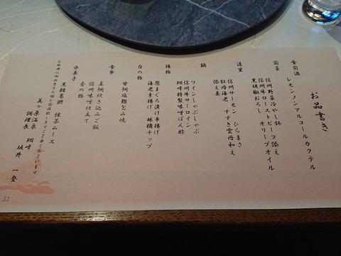 翔峰_0135