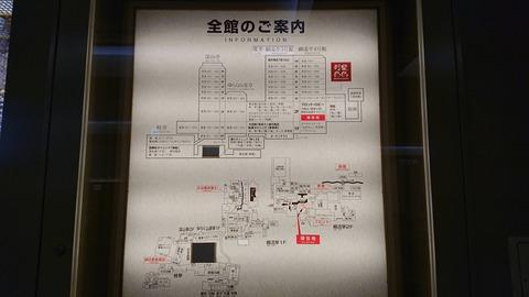ホテル鐘山苑_0147