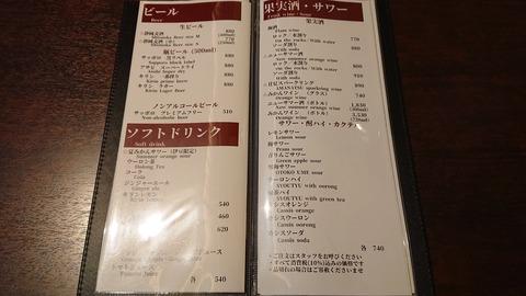 稲取銀水荘_0318