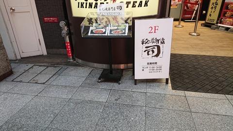 竹泉荘_0574