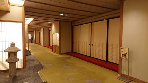 堂ヶ島ニュー銀水_0103