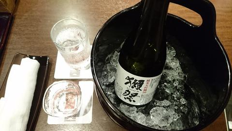 大谷山荘別邸音信_4923
