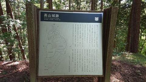本陣平野屋花兆庵_0233