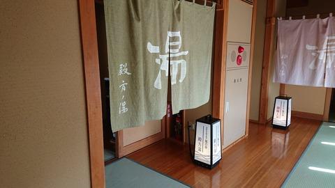 洲の崎風の抄_0056