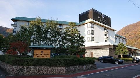 鬼怒川金谷ホテル_0133