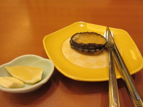 清流荘_0533