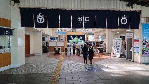 濤亭_0165
