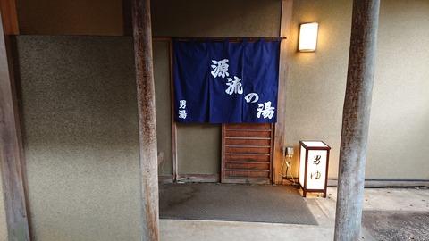 田乃倉_0089