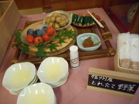 藤井荘_2012