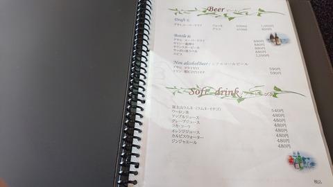 堂ヶ島ニュー銀水_0079