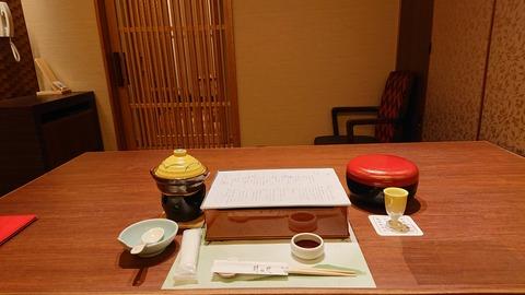 ホテル鐘山苑_0172