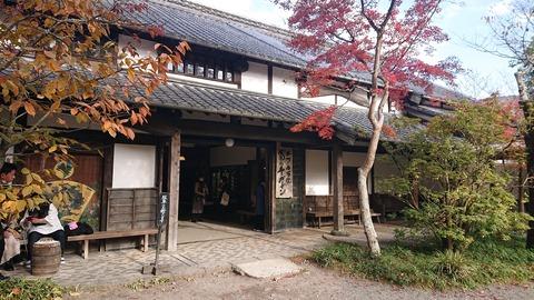 田乃倉_0061
