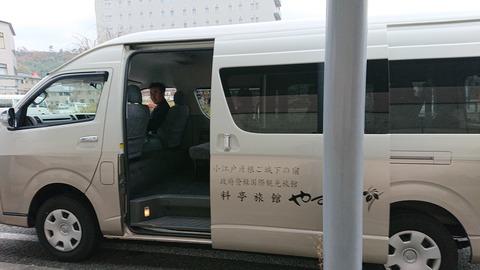 やす井_0405