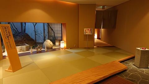 鬼怒川金谷ホテル_0191